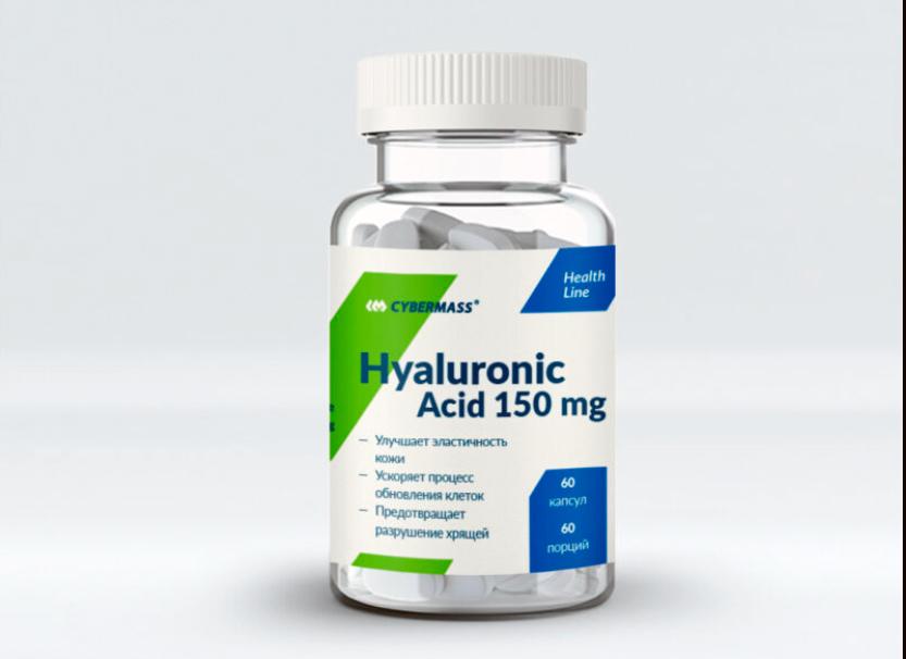 Гиалуроновая кислота 150 мг 60 капсул